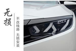 Image 2 - 2016 ~ 2018/2012 ~ 2015 yıl Araba Styling için Civic Far, hid xenon/LED DRL Sis Lambası Civic için kafa lambası
