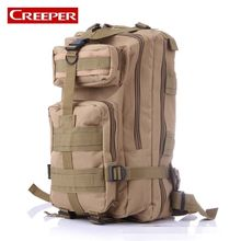 2017 Outdoor Foldable Caming Backpack For Fishing Backpack Military Tactical Army Waterproof Bag Travel Rucksack Free Shipping