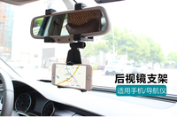 Adjustable Rotary GPS Mobile Phone Car Auto Rearview Mirror Mount Holders Stands For Motorola Moto E