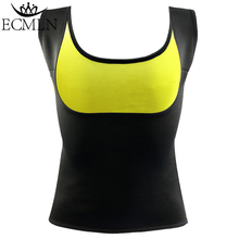 DropShipping ECMLN 2017 Women Clothes Neoprene T Shirt Tops New Fashion Body Shapers Slimming Waist Slim