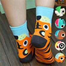 Alta qualidade dos desenhos animados meias femininas outono-inverno colorido listrado engraçado meias senhora e feminino bonito animal meias de algodão