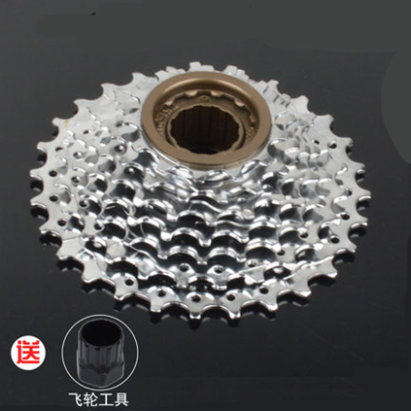 Cycling 7/21 Speed Freewheel Mountain Bike 8/24 Speed BMX 9/27 Speed Rotating Freewheel Rotary Type Flywheel