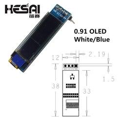 0.91 cal 12832 biały i niebieski kolor 128X32 OLED wyświetlacz LCD LED moduł 0.91 IIC komunikować się dla arduino Diy Kit