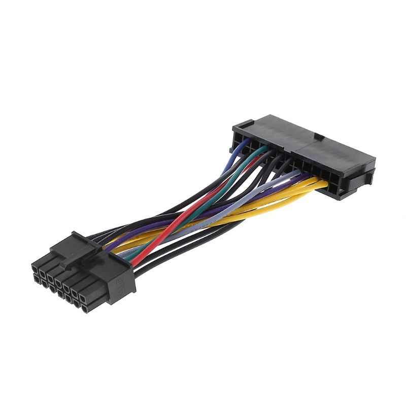 高品質 ATX 24Pin に 14Pin 電源ケーブルコードワイヤアダプタレノボ Q77 B75 A75 Q75 H81 マザーボードサーバー