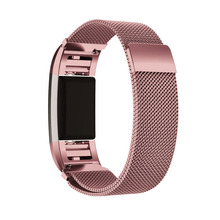 Milanese Loop Replacement Strap for Fitbit Charge 2