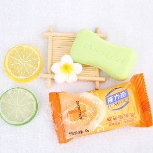 Image 5 - Natural Sulphur Soap with Snake Bile Extract and Plant Extracts Anti acne Anti mite Oil Control Deep Clean Antibacterial Sulfur