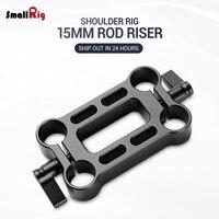 SmallRig Adjustable Height Riser Clamp 15mm Rod 1029