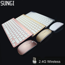 2016 New Design 2.4G Ultra-Thin Wireless Keyboard and Mouse Combo for Apple Pc WindowsXP/7/8/10 Tv Box