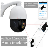H.265/264 starlight 20x optical zoom 2MP high speed dome camera ONVIF P2P 1080P network auto tracking PTZ IP camera Optional POE