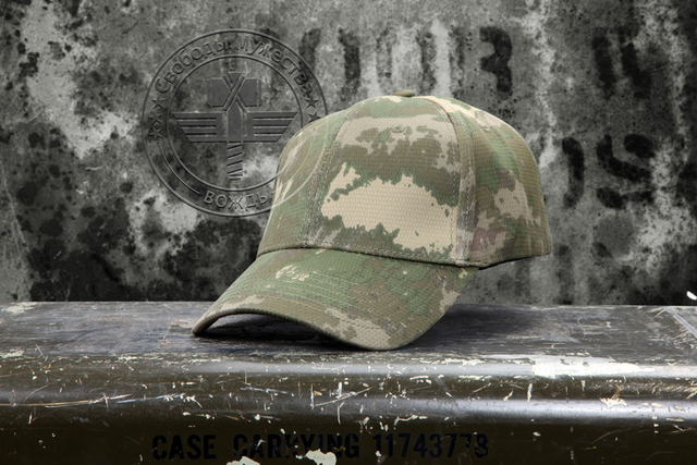 Outdoor camo Moss and lichen Hunting Baseball Cap/ quick-dry baseball cap