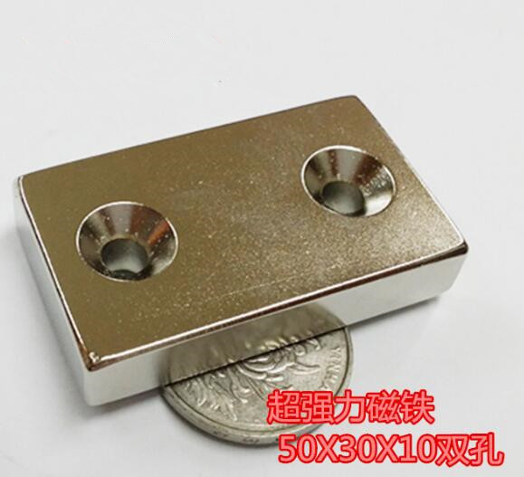 1PCS 50x30x10 Super Powerful Strong Neodymium Block 50 x 30 x 10 Magnet Countersunk 2 Holes 5mm Rare Earth Magnet 50*30*10 -5-5 strong 1 2 1 5 1 8