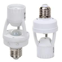 High Sensitivity PIR Motion Sensor E27 LED Lamp Base Holder 110V 240V