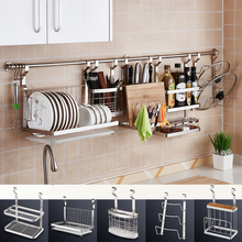 DIY Stainless Steel Kitchen Storage Rack Dish Cutting Boards Stand 304 Wall Mounted Accessories