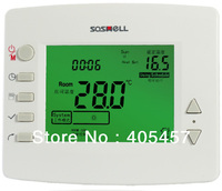 SAS1000 master control wireless thermostat,LCD display gas boiler heating digital room/central heating system master controller