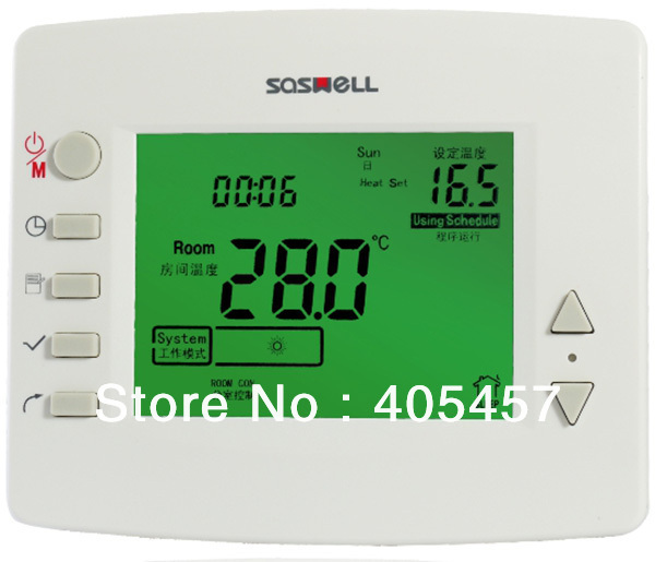 SAS1000 master control wireless thermostat, LCD display gaskessel ...