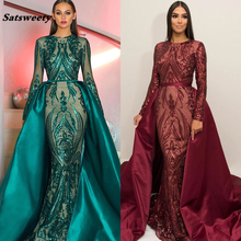 Saudi Arabia Long Sleeves Mermaid Evening Dresses 2019 Dubai Kaftan Muslim Dark Green Glitter Fabric Formal Prom Party Gowns