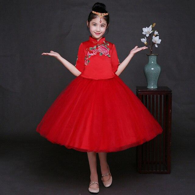 882514042 Red Qipao Children Girl Cheongsam Dress Guzheng Flower Mini Satin Party Kids  Brithday Chinese New Year Costume Child Clothes
