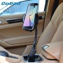 Автомобильный телефон зарядное устройство dual USB автомобильное зарядное устройство универсальный держатель телефона Samsung Apple телефон планшет универсальный мобильный телефон xiaomi note