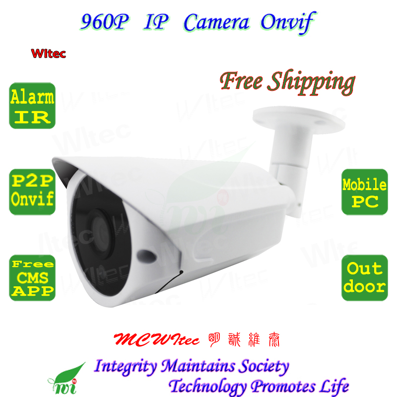 New ONVIF 1.3MP CCTV IP Camera Outdoor Firm Metal shell IR Long Distance HD 960 IPC Motion detect Security Surveillance project cctv ip camera wifi 960p hd 3 6mm lens video surveillance email alert onvif p2p waterproof outdoor motion detect alarm ir cut
