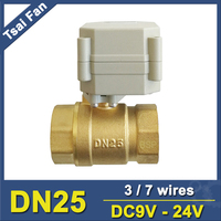 DC9V 24V Brass 1'' Electric Motor Valve DN25 Full Port 3/7 wires For Water Control Work High Quality Metal Gear CE/IP67