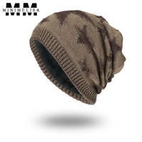 5 Color Hat Fashion Trend Knitting Hat Winter Thickening Warm Five Pointed Star Men Women Outdoor