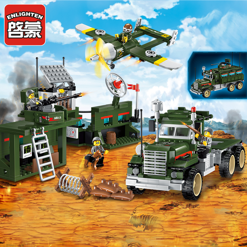Enlighten Military Educational Building Blocks Toys For Children Gifts Army Truck Aircraft Dog Base Gun World War Hero Weapon kazi 228pcs military ship model building blocks kids toys imitation gun weapon equipment technic designer toys for kid
