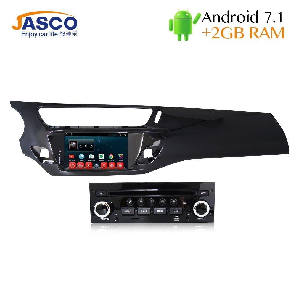 android 7 1 1 ram2g car dvd stereo player gps glonass navigation multimedia for citroen c3 ds3. Black Bedroom Furniture Sets. Home Design Ideas