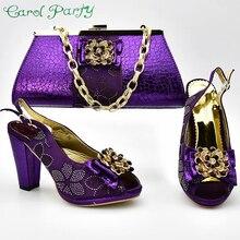Итальянская обувь фиолетового цвета с подходящими сумками, комплект высококачественной Африканской обуви и сумки для вечеринки в нигерийском стиле, женская обувь