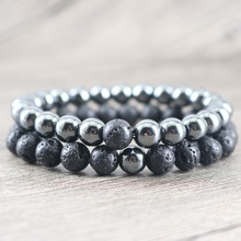 Men's Beaded Bracelet 8 MM Sets Hematite & Rock Lava Stone for Men Matching Bracelets Couples Jewellery Boyfriend Gifts