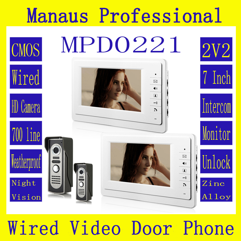 HighQuality Professional SmartHome 7 Inch TFT LCD Screen Video Intercom Phone,Two to Two Video Doorphone Kit Configuration D221a