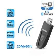 AptX низкой задержкой длинный Диапазон Bluetooth 5,0 передатчик адаптер ТВ ПК Драйвер-Бесплатная Беспроводной USB аудио ключ доступа передатчик для PS4