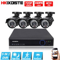AHD 4CH CCTV System 720P HDMI DVR Kit Indoor Outdoor Corridor Hotel Security Waterproof Night Vision