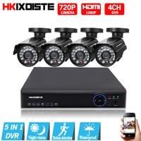 AHD 4CH CCTV System 720P HDMI DVR Kit Indoor Outdoor Corridor Hotel Security Waterproof Night Vision