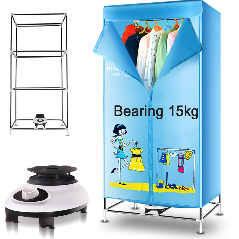 Iron Clothes Dryer Airer Electric Laundry Drying Rack Bacteriostatic Remove odor With Ceramic Heating System 900W bearing 15kg
