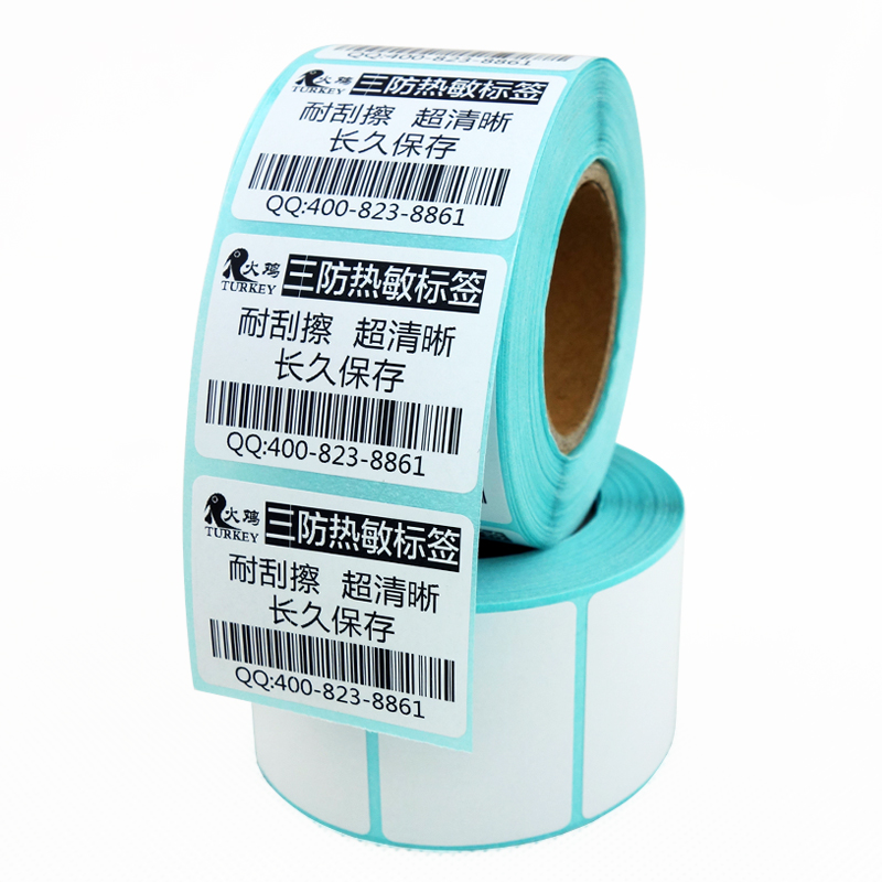 Thermal Sticker Label 30mm X 20mm (700 Stickers Per Roll ) For Zebra/TSC/Gprinter/Xprinter  Blank Thermal Label Rolls
