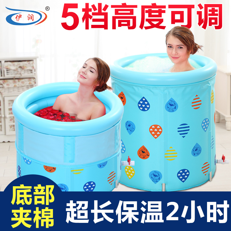 Size 70*70cm,With Air Pump,Insulation Cotton Padded Bathtub,Lifting ...
