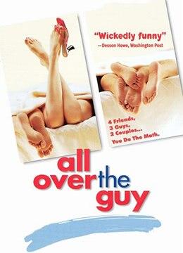 《一爱到底》2001年美国喜剧,爱情,同性电影在线观看