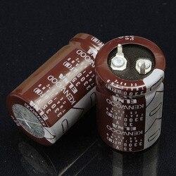 2018 gorąca sprzedaż 2 sztuk/10 sztuk nowa oryginalna moc dźwięku ELNA LAO dla kondensatorów elektrolitycznych 3300Uf/35V 22*35mm darmowa wysyłka