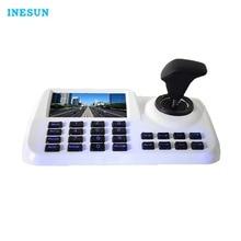 цена на Inesun Onvif CCTV IP PTZ 3D Joystick Network Keyboard  Controller With 5 inch HD LCD Screen For IP PTZ camera
