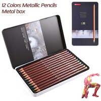 Superior 12 Colors Artist Metallic Colour Pencil Professionals Metal Box Non-toxic Colored Pencils For Drawing School Supplies