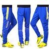 Men Football Soccer Training Pants Running Pant Outdoor Sports Jogging Trousers Tracksuits Sweatpants Jogger Pockets Leg