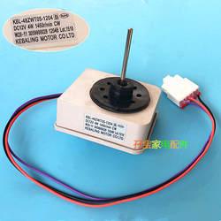 Применимо tclrefrigerator вентилятора KBL-48ZWT05-1204 DC12V 4 Вт 1450r/мин CW W29-11 3059900028 1204B частей двигателя