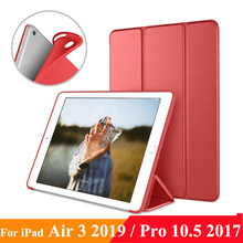 For iPad Pro 10.5 Case iPad Air 3 2019 Funda Slim PU Leather + Silicone Soft Back Smart Cover for iPad Pro 10.5 inch 2017 Case case for ipad pro 10 5 esr pu leather translucent back hybrid soft bumper corner slim smart cover case for ipad pro 10 5 inches