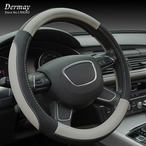 Image 5 - Adicolo cuatro elegantes Fundas protectoras para volante de coche, sin olor, 38cm, novedad de 2016