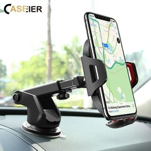 CASEIER Windshield Mount Car Phone Holder in Car For iPhone X 360 Rotation Car Holder For Samsung S9 S8 Plus mobile Phone Stand стоимость