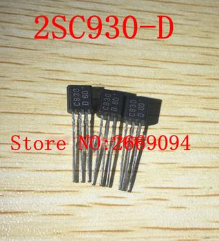 50 sztuk 100 sztuk oryginalny 2SC930-D 2SC930D 2SC930 C930 TO92 AM konwerter FM RF IF Amp aplikacje tanie i dobre opinie Brak