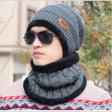 Ymsaid Neck warmer winter hat knit cap scarf cap Winter Hats For men knitted hat men Beanie Knit Hat Skullies Beanies