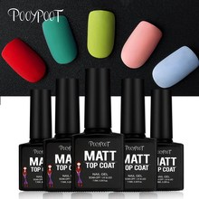 Pooypoot Matte Topplakk Soak-Off Led UV Gel Nail Polish Frosted Surface Nail Art Finish Tips Matt Top Gel Lacquer Nails Primer