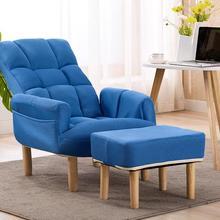 Ленивый диван кресло с подножкой подлокотник гостиная спинка подголовник Регулируемый Акцент стул эргономичное сиденье Кресло