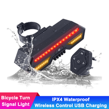 все цены на Rechargeable Bicycle Tail Light LED Turn Signal Bike Flashlight Waterproof Intelligent Remote Control Bike Rear Lamp Taillight онлайн
